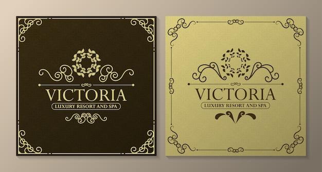 Plantilla de etiqueta de hotel de lujo. ilustración de marcos de adorno real vintage de moda.