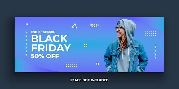 Plantilla exclusiva de portada de redes sociales de black friday