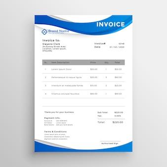 Plantilla de factura de estilo ondulado azul profesional