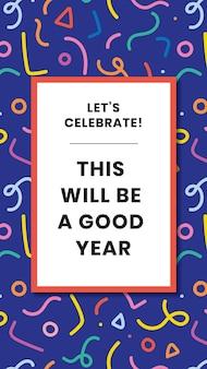 Plantilla de felicitación de cumpleaños en línea con patrón de memphis azul