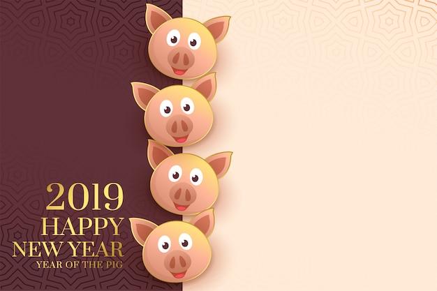 Plantilla feliz año nuevo chino 2019 con caras de cerdo