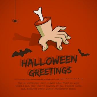 Plantilla de feliz halloween con brazo de zombie de texto y murciélagos sobre fondo rojo