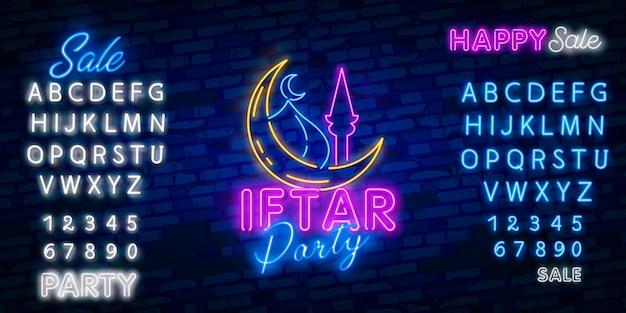 Plantilla festiva del diseño del ejemplo del partido de iftar en el estilo de neón moderno, día de fiesta musulmán del mes santo ramadan karim.