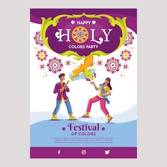 Plantilla de fiesta de cartel de festival holi