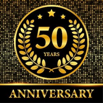 Plantilla de fiesta de evento de aniversario de celebración. ilustración de stock.