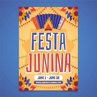 Plantilla de fiesta junina para diseño de carteles