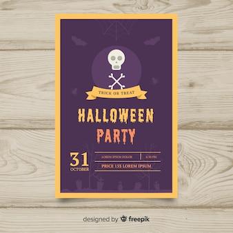 Plantilla de flayer de fiesta de halloween púrpura
