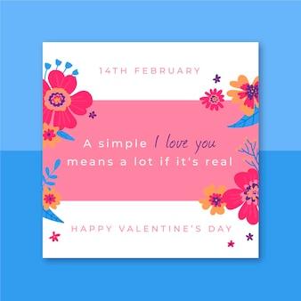 Plantilla floral de san valentín de publicación de instagram