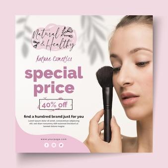 Plantilla de flyer cuadrado de cosméticos con foto