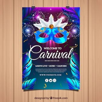 Plantilla de flyer elegante azul para carnaval