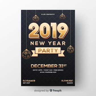Plantilla de flyer de fiesta de año nuevo 2019 realista