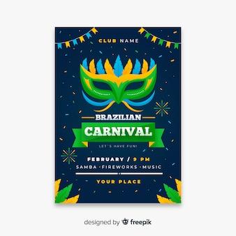 Plantilla de flyer de fiesta de carnaval de brasil