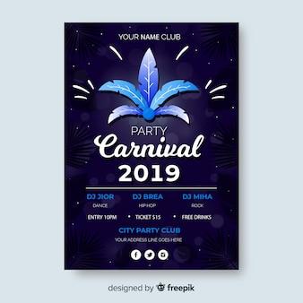 Plantilla de flyer de fiesta de carnaval