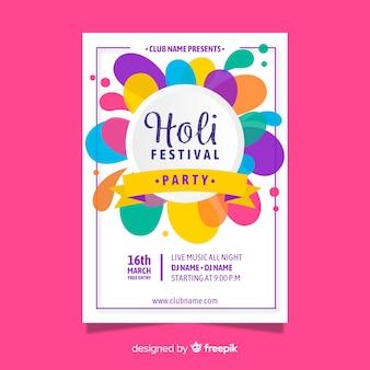 Plantilla de flyer de fiesta de holi festival