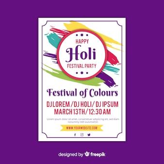 Plantilla de flyer de holi festival en diseño plano