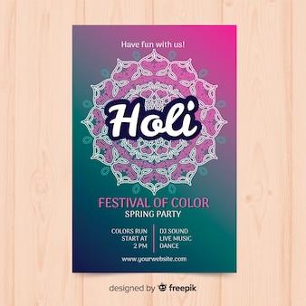 Plantilla de flyer de holi festival