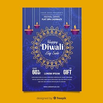 Plantilla de folleto adorable de rebajas de diwali con diseño plano