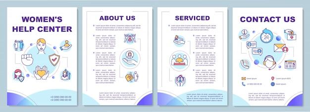 Plantilla de folleto del centro de ayuda para mujeres