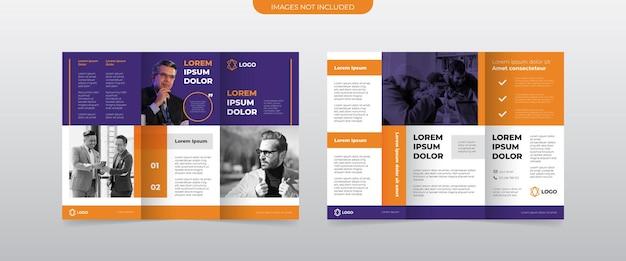 Plantilla de folleto comercial tríptico moderno