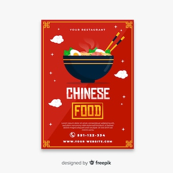 Plantilla de folleto de comida china