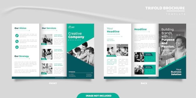 Plantilla de folleto de empresa moderna