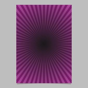 Plantilla de folleto de explosión de sol abstracto púrpura - diseño de fondo de página de vector de degradado con líneas radiales