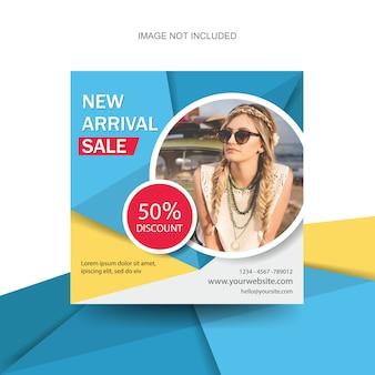 Plantilla de folleto de folleto de volantes de moda colorida