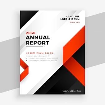 Plantilla de folleto de informe anual moderno rojo y negro