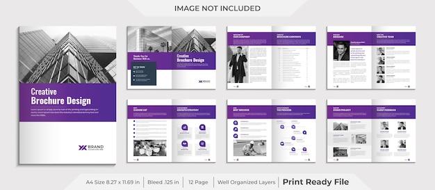 Plantilla de folleto minimalista corporativo de varias páginas