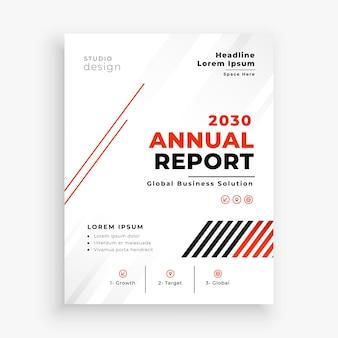 Plantilla de folleto de negocios de flyer de informe anual moderno