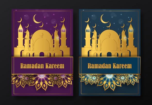 Plantilla de folleto ramadan kareem