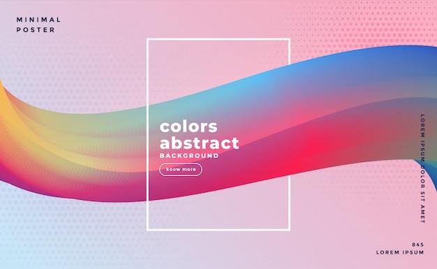 Plantilla de fondo abstracto colorido onda que fluye