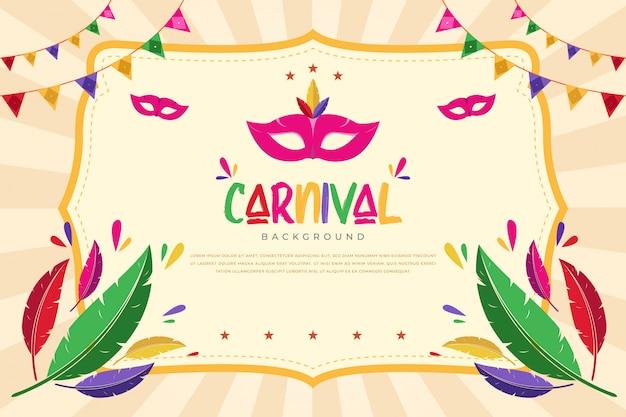 Plantilla de fondo de carnaval