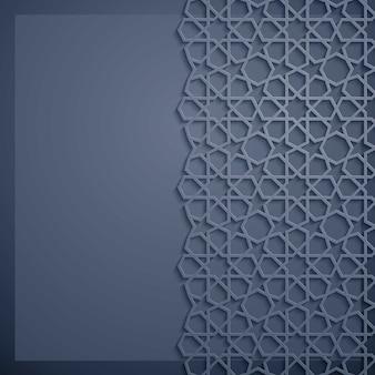 Plantilla de fondo de diseño islámico saludo
