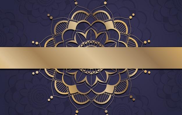 Plantilla de fondo con diseño de patrón de mandala