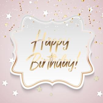 Plantilla de fondo dorado brillante feliz cumpleaños con confeti y marco