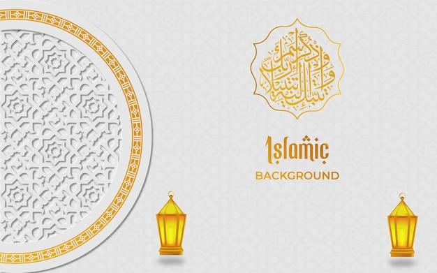 Plantilla de fondo de lujo islámico árabe con linterna y patern