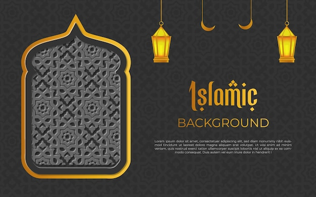 Plantilla de fondo de lujo islámico con linterna y marco de patrón