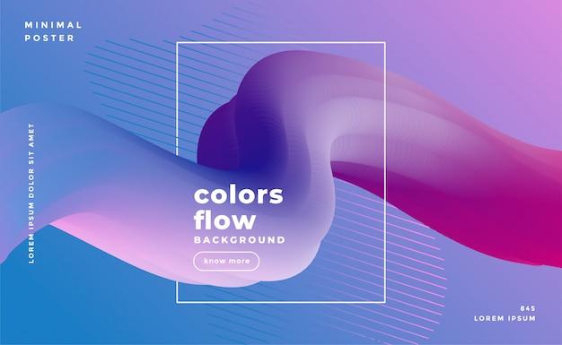 Plantilla de fondo moderno colorido ola que fluye