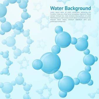 Plantilla de fondo de moléculas de agua