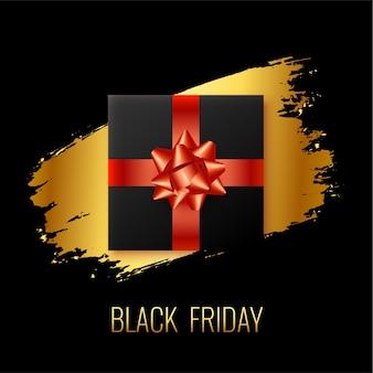 Plantilla de fondo de regalo de viernes negro