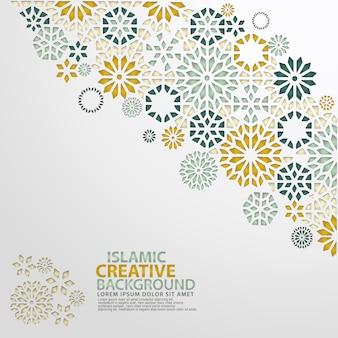Plantilla de fondo de tarjeta de felicitación de diseño islámico
