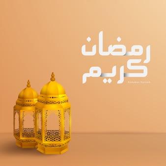 Plantilla de fondo de la tarjeta de felicitación de ramadán kareem con caligrafía árabe