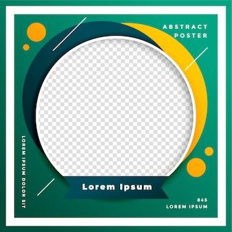 Plantilla de forma de círculo moderno con espacio de imagen
