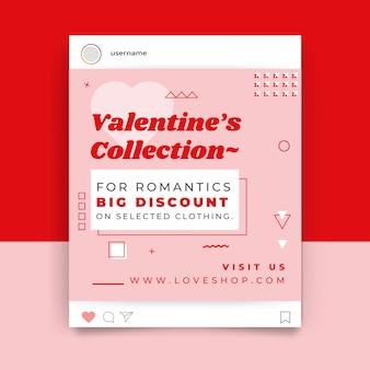 Plantilla geométrica minimalista de publicación de redes sociales del día de san valentín