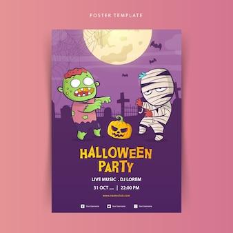 Plantilla de halloween con dibujos animados de zombies y momias