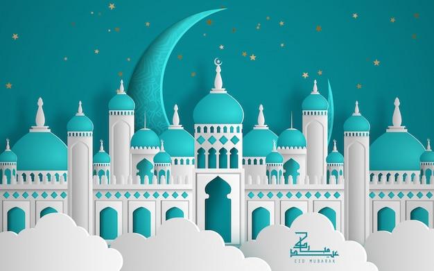Plantilla de hermoso diseño islámico. mezquita con luna y estrellas sobre fondo azul en papel cortado estilo.