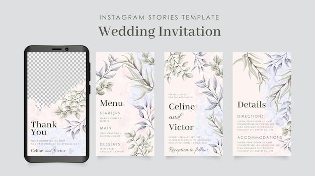 Plantilla de historias de instagram invitación de boda con hermoso fondo de hojas abstractas