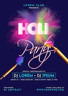 Plantilla holi party o diseño de volante con hora, fecha y lugar de celebración