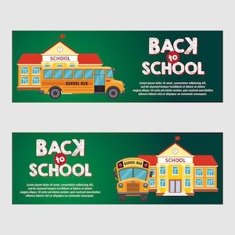 Plantilla de ilustración de banner de autobús escolar